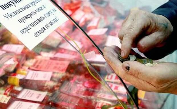 «Магазины для нищих» растут в России как грибы после дождя