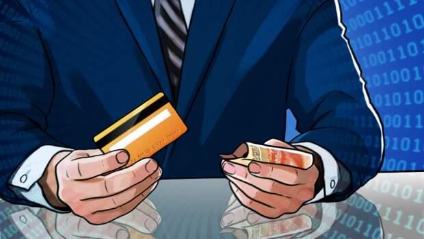 Банки РФ выдали 1,3 трлн рублей кредитов в апреле