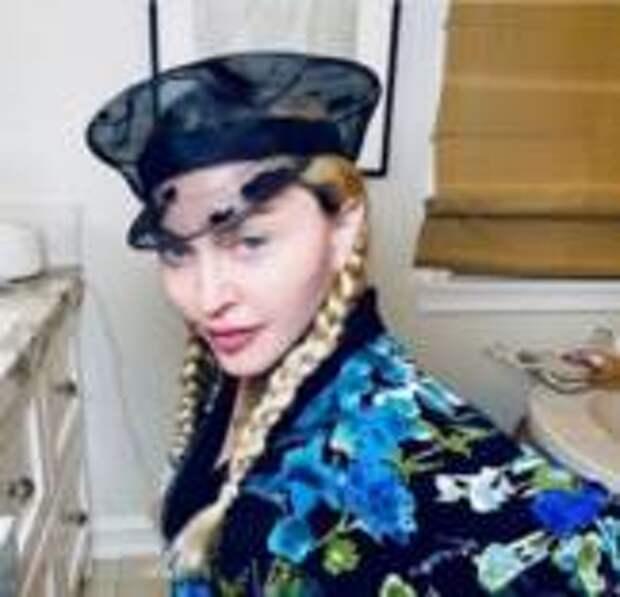 Мадонна о путешествии счастливом, грустном и безумном