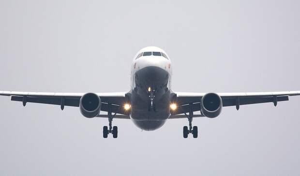 Аварийную посадку совершил самолет изКрыма вЕкатеринбурге