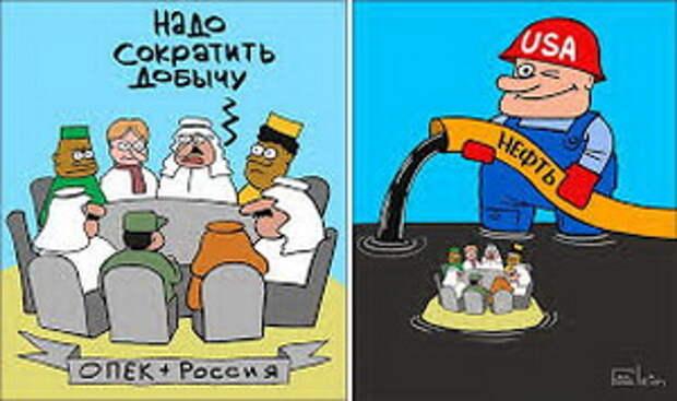«Принуждение к нефтяному миру»: США снизили добычу до уровня России и Саудовской Аравии