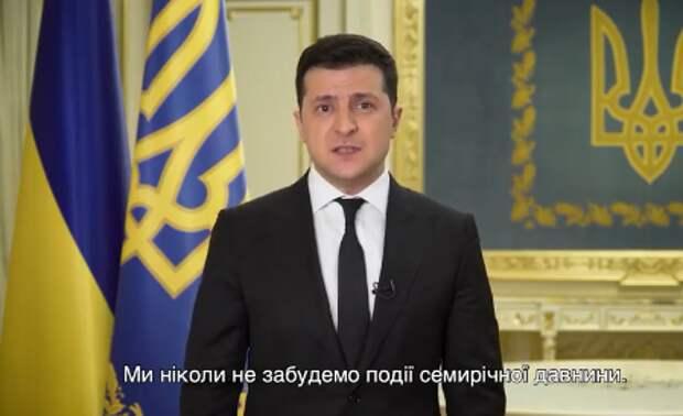Зеленский попросил крымчан вернуться на Украину и анонсировал «реальные шаги по деоккупации»