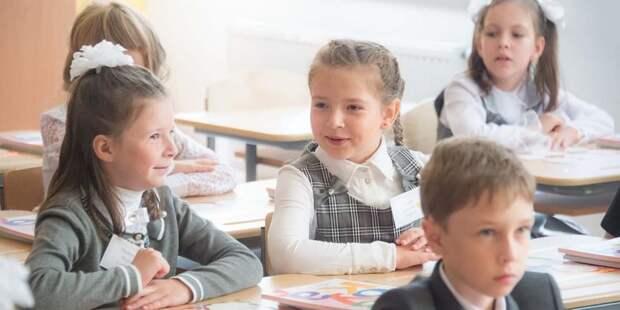 В Москве назвали имена победителей конкурса молодых педагогов / Фото: Д.Гришкин, mos.ru