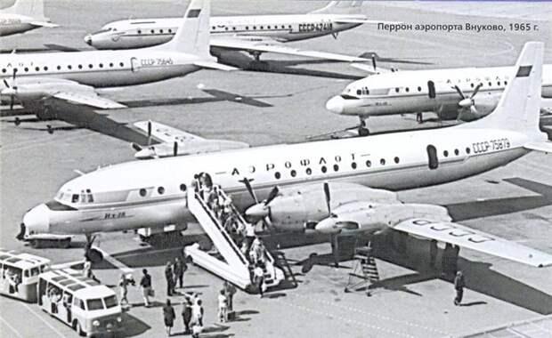 Ил-18: первый турбовинтовой пассажирский самолет Ильюшина
