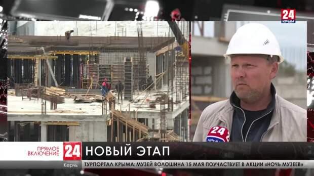 В Керчи рабочие приступили к новому этапу строительства школы на улице Архиепископа Луки Войно-Ясенецкого