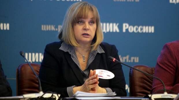 «Все нормально»: глава ЦИК Памфилова оценила ход выборов в Госдуму