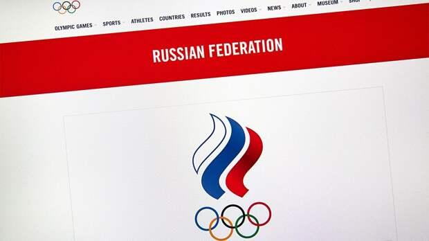 Россия не будет представлена в 9 видах спорта на Олимпиаде в Токио