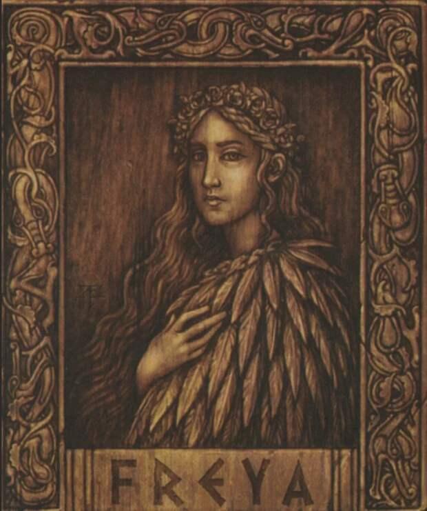 Фрейя женская скандинавская магия сейд