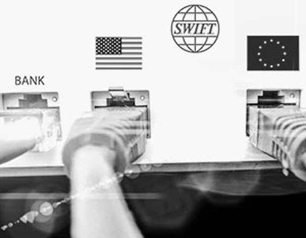 Отключить Россию от SWIFT сложнее, чем Иран и Северную Корею