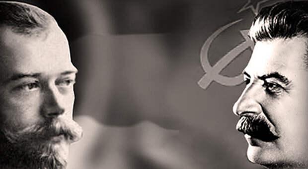 Примирение красных и белых