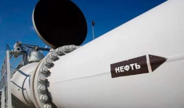 На7% понижена экспортная пошлина нанефть