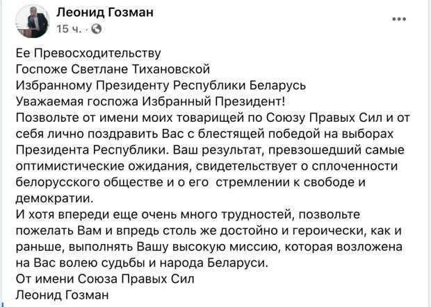 Кажется, у Леонида Гозмана крыша протекла капитально