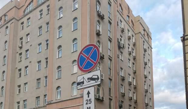 На проспекте Мира восстановили покосившийся дорожный знак