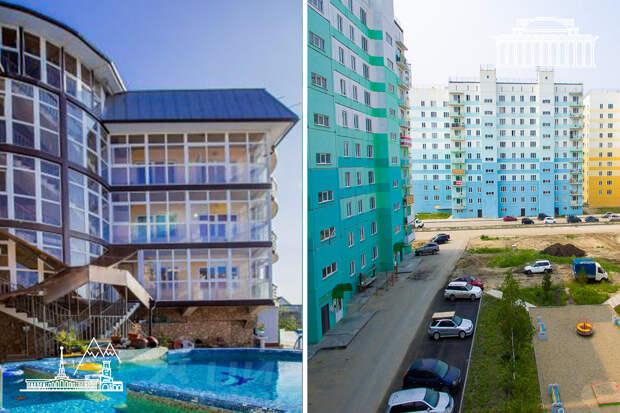 Меняю пыль на пальмы: что купить на юге по цене скромной 1-комнатной в Новосибирске (есть варианты с бассейном)