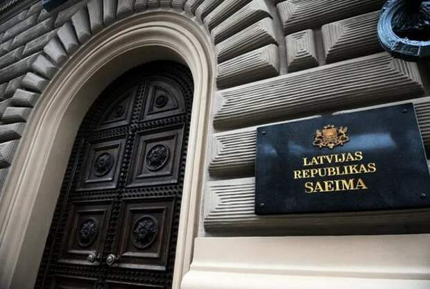В Латвии произошли изменения в правительстве. МВД возглавил представитель ЛГБТ