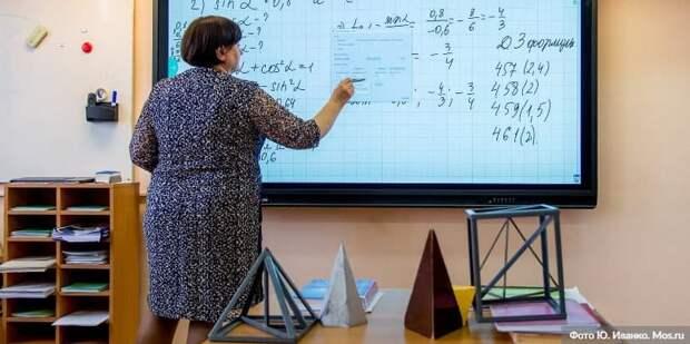 Учителя получили более 1600 грантов за вклад в развитие Московской электронной школы.Фото: Ю. Иванко mos.ru