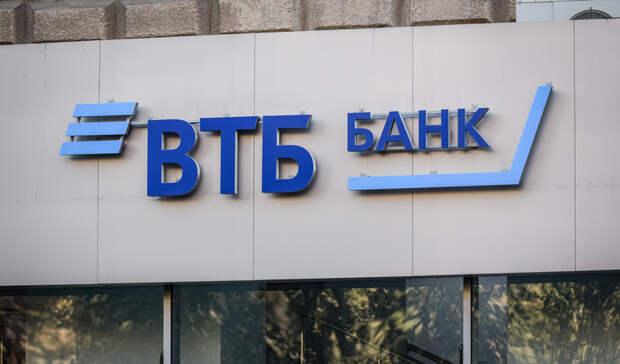 ВТБ в Петрозаводске нарастил выдачу автокредитов в полтора раза
