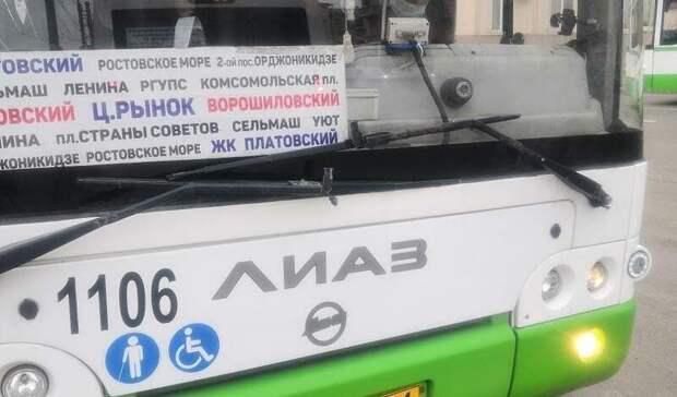Водители автобусов спассажирами устроили гонки надороге вРостове