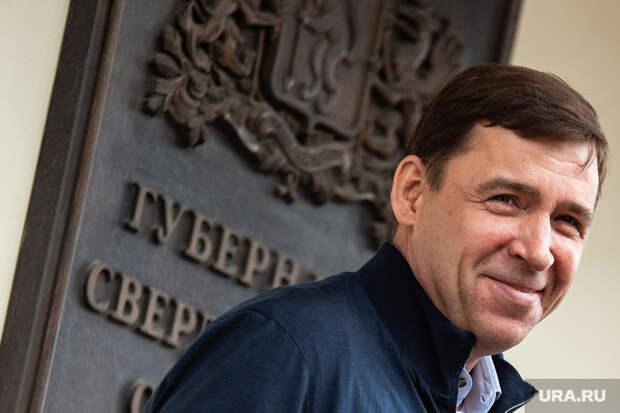 Свердловский губернатор пообещал сдержать рост цен напродукты