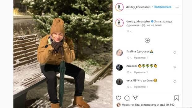 Фанаты заметили, как Хрусталев «помолодел» после госпитализации