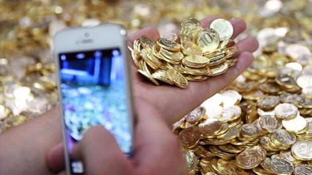 Куда потратить накопленный Россией огромный «мешок с золотом»