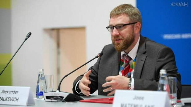 Александр Малькевич: прокуратура провела проверку фактов нарушений законодательства об оскорблении госсимволов