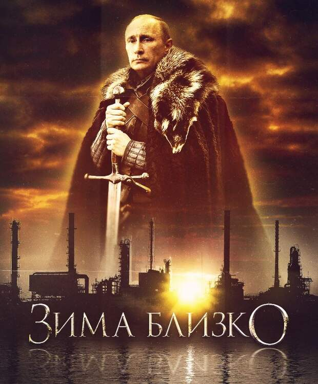 Нет предела коварству Путина!