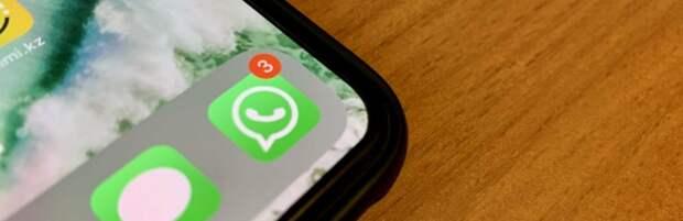 WhatsApp пообещал не отключать пользователей, непринявших новые правила конфиденциальности