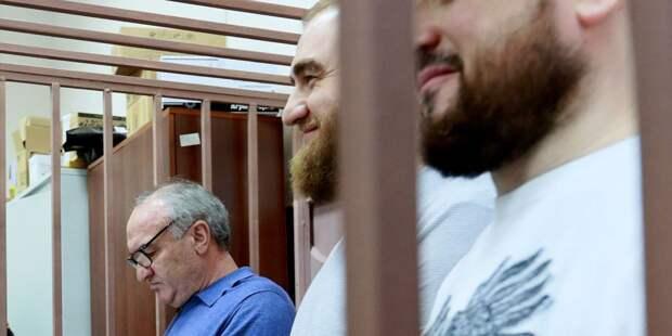 Арашуковы остаются под арестом