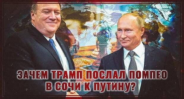 Москва держит Вашингтон за кадык