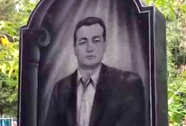 Могила Валерия Авилова