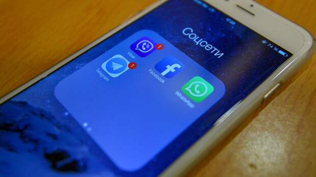 Пользователи Instagram и Telegram столкнулись со сбоями