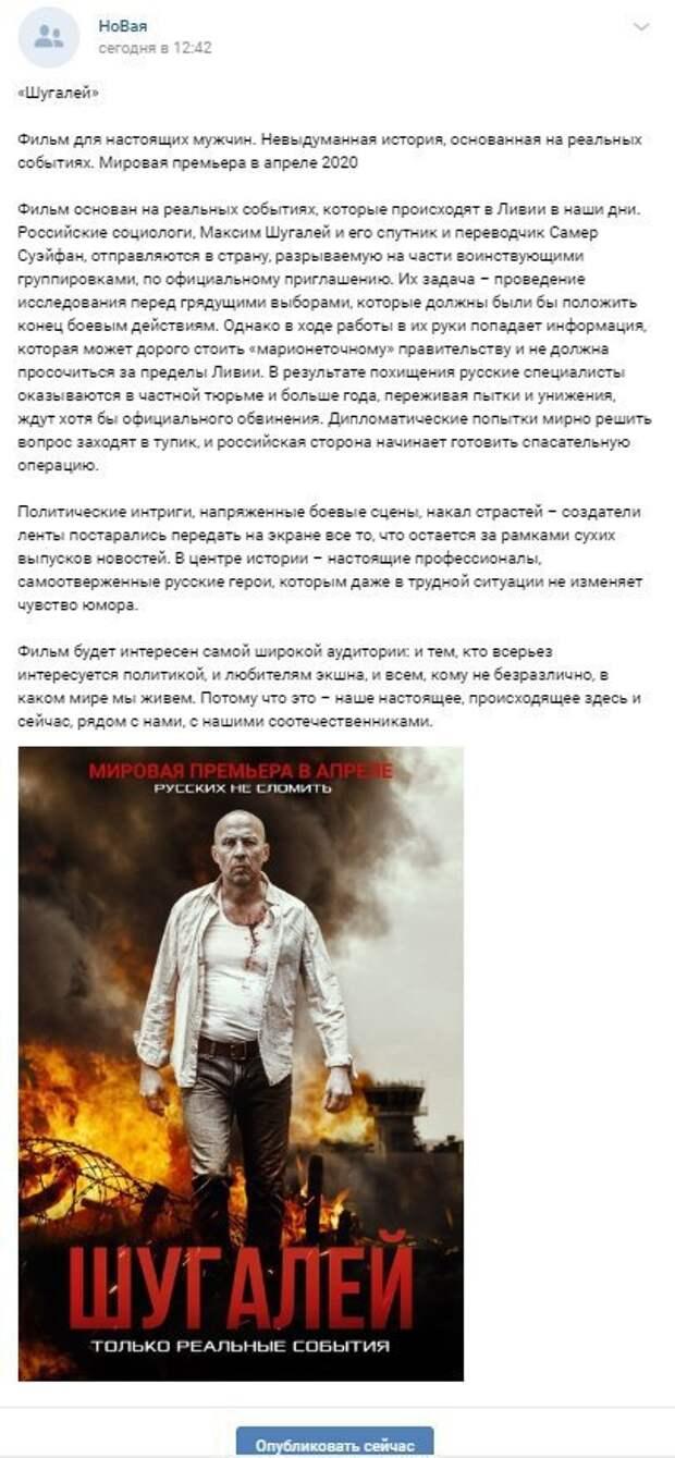 Лавров рассказал о том, что МИД ведет активную работу по вызволению россиян из ливийского плена