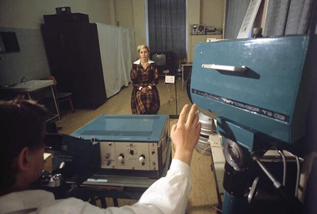 Московский научно-исследовательский онкологический институт имени П.А. Герцена, 1984 год