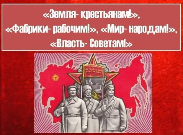 Было ли равенство в СССР вопрос довольно спорный.