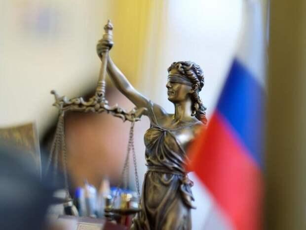 В Забайкальском крае правонарушители в сфере природопользования получили 1400 штрафов