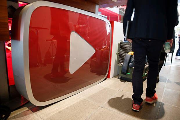 В YouTube не собираются удалять видео неонацистской группировки