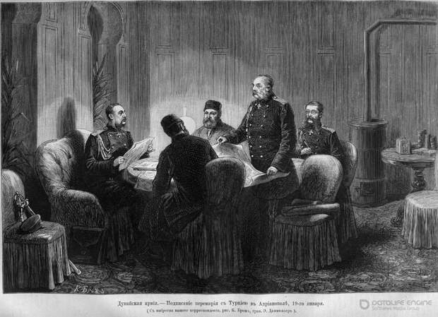 Побежденная Османская империя подписала Адрианопольский мирный договор