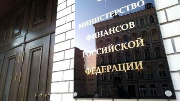 Минфин РФ взял курс на бюджетную консолидацию