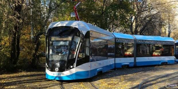 Маршруты нескольких трамваев Войковского изменились