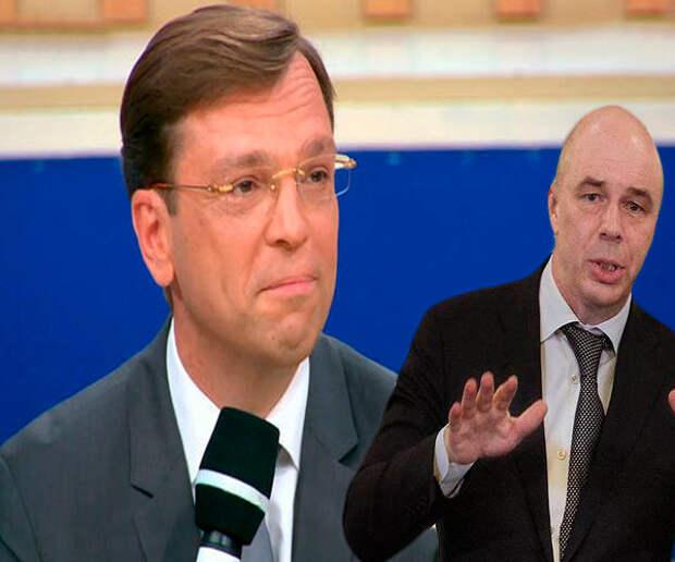 Кричевский: Силуанов сказал, что плоская шкала налогов «устоялась», но о пенсионном возрасте он так говорить не хочет
