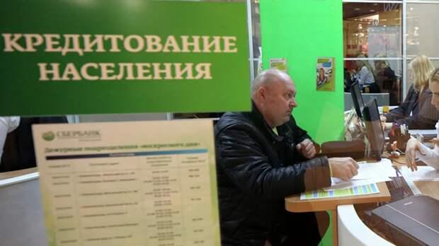 Идея разрешить россиянам выкупать свои долги у банков прорабатывается