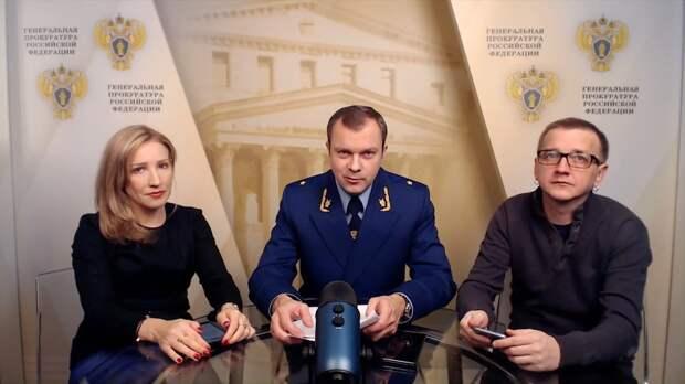 О личном приеме представителей бизнеса Генеральным прокурором Российской Федерации, текущем уровне преступности в стране, реализации нацпроекта «Здравоохранение» и не только