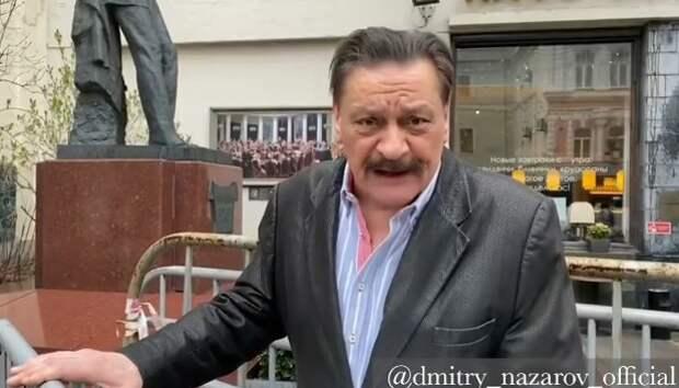 Актёр Дмитрий Назаров прочёл стихотворение о бессмысленности Парада Победы
