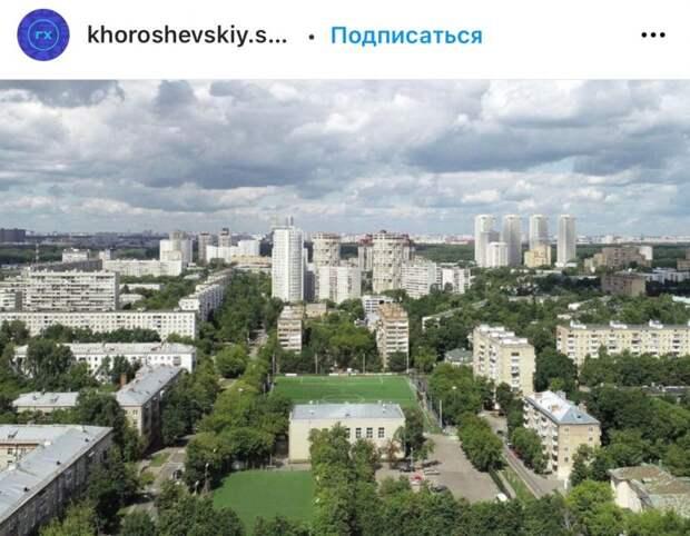 Фото дня: зеленые пейзажи Хорошевки
