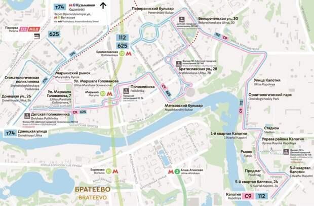 В Марьине автобусы временно изменят маршруты
