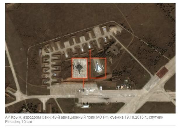 Недосягаемый Крым, или Как Украина следит за Россией из космоса