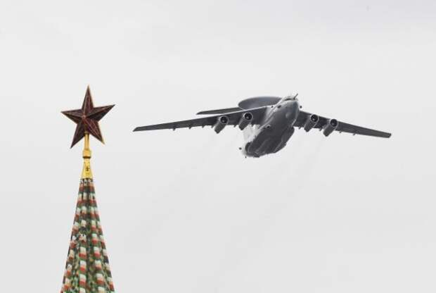 Над Москвой прошла авиационная тренировка парада Победы