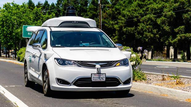 Почему беспилотному автомобилю нужен полис ОСАГО