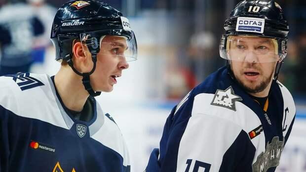 Сын Мозякина — о дебюте в КХЛ рядом с отцом: «Ощущалось, что это исторический момент»